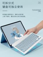 鍵盤保護套 適用蘋果2021新款pro11寸2020ipad8平板帶筆槽air4保護套3藍芽4滑鼠鍵盤套裝mini5第七八代apid一體外殼磁吸【MJ16593】
