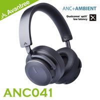 【Avantree】ANC041 耳罩式藍牙降噪耳機