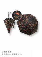 正版 HELLO KITTY 直傘 長傘 女傘 雨傘 傘 雨具 陽傘 抗UV 凱蒂貓 三麗鷗 T00120529