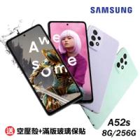 【SAMSUNG 三星】Galaxy A52s 5G 8G/256G(加送行電+空壓殼+滿版玻璃保貼)