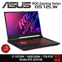 ASUS 華碩 ROG G512 G512LW-0021C10750H i7/RTX2070/15吋/黑 電競 筆電