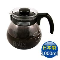 【HARIO】微波耐熱玻璃咖啡壺(1000ml)
