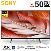 SONY 索尼 ( XRM-50X90J ) 50型【X90J系列】4K 智慧顯示器《送基安回收,限台中市》[可以買]