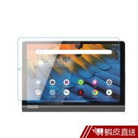 Lenovo 聯想 Yoga Tablet YT-X705L 鋼化玻璃保護貼 螢幕保護貼 保貼 玻璃貼  現貨 蝦皮直送