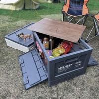 【AOTTO】45L日式無印風大容量附蓋折疊收納箱-4入(多功能置物箱 整理箱)