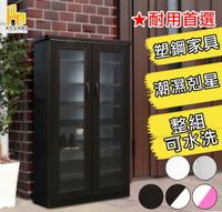 水洗塑鋼2.2尺緩衝雙門鞋櫃(寬66深33高117cm)/ASSARI