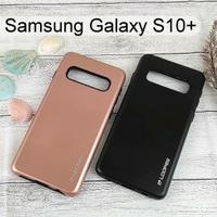 【LOOPEE】純色奶油光滑手感防摔保護殼 三星 Galaxy S10+ / S10 Plus (6.3吋)