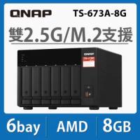 【QNAP 威聯通】TS-673A-8G 6Bay NAS 網路儲存伺服器