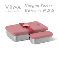 【VIIDA】Kasten便當盒