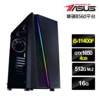 【華碩平台】i5六核{黑熊遊俠}GTX1650獨顯電玩機(i5-11400F/16G/512G_SSD/GTX1650-4G)