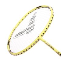 VICTOR 神速穿線拍-3U(羽毛球 羽球拍 訓練 勝利「ARS-3100E-3U」≡排汗專家≡