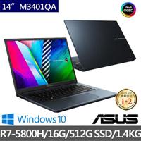 【ASUS 華碩】VivoBook Pro M3401QA 14吋2.8K OLED筆電(R7-5800H/16G/512G SSD/W10)