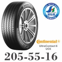 馬牌 Continental  UltraContact UC6 205-55-16