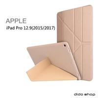 【Didoshop】iPad Pro 12.9 2015/2017  硅膠軟殼Y折 平板皮套 平板保護套(PA207)