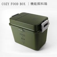 SPUTNIK 機能飼料箱 Cozy food box