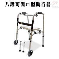 【金德恩】助行器/坐墊/座椅/折疊收納(贈:免安裝洗髮架)