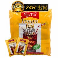 【DC美食】 台灣現貨 Max Tea 檸檬紅茶 Maxtea 檸檬紅茶 印尼檸檬紅茶 印尼奶茶 印尼拉茶 印度奶茶