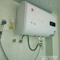 熱水器 電熱水器電家用小型扁桶儲水式速熱洗澡機40/50/60/80升