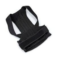 【MEGASOL】醫療級強化背架護具