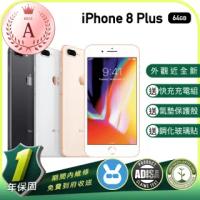 【Apple 蘋果】福利品 iPhone 8 Plus 5.5吋 64GB 保固一年 送四好禮全配組 加贈隨身果汁G