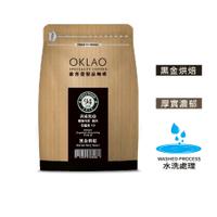【歐客佬】衣索比亞耶加雪菲霧谷艾瑞莎 G1 咖啡豆 (半磅) 黑金烘焙 (11020244)