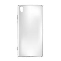 SONY Xperia XA1 Ultra 隱形極致薄手機保護殼套