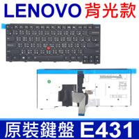 LENOVO 聯想 E431 背光款 繁體中文 指點 筆電 鍵盤 E440 L440 L450 L460 L470 T431S T440P T440S T440 T450 T460