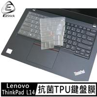 【Ezstick】Lenovo ThinkPad L14 奈米銀抗菌TPU 鍵盤保護膜(鍵盤膜)