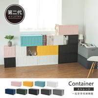 完美主義|FB-6432貨櫃收納椅 可堆疊收納籃 抽屜收納櫃 貨櫃椅 書櫃儲物櫃【R0134】