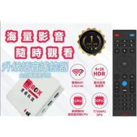 《聊聊優惠驚喜價》元博 PVBOX普視電視盒 普視盒子4g/64G旗艦版 普視電視盒.現貨快出