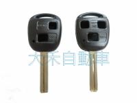 大禾自動車 LEXUS 2/3鍵 直柄 鑰匙 外殼