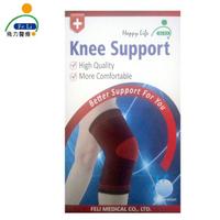 【Fe Li 飛力醫療】HA系列 專業雙色護膝(H20-醫材字號)