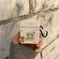 [免運] ins風airpods保護套小眾airpodspro軟殼pro無線airpod簡約