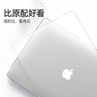 免運 macbook保護殼pro16寸蘋果筆電電腦保護套13寸air軟殼13.3外殼2019新款mac15.4
