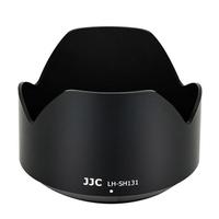 【JJC】索尼Sony副廠遮光罩LH-SH131 BLACK(相容原廠ALC-SH131遮光罩適Sonnar T* FE 24mm 55mm f1.8 ZA)