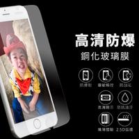 【AdpE】HUAWEI 華為 Mate 10 Pro 9H鋼化玻璃保護貼