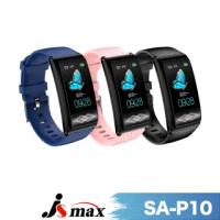 【JSmax】SA-P10超智能24H健康管理手環(24H動態監測健康管理)