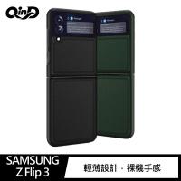 【愛瘋潮】99免運 手機套 QinD SAMSUNG Galaxy Z Flip 3 真皮保護殼 手機殼 保護套
