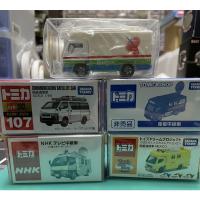 tomica 107 衛星通信車 NHK中繼車 日本郵政公社 一套五台不散賣