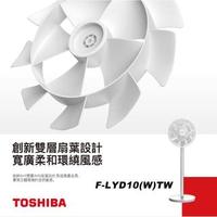【TOSHIBA 東芝】12吋DC直流遙控風扇(F-LYD10WTW)