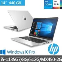 【HP送1TB行動硬碟組】ProBook 440 G8 14吋輕薄商用筆電 2Z5H1PA(i5-1135G7/8G/512G/MX450-2G/W10P)