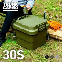 【RISU】TRUNK CARGO 二代多功能耐重收納箱 30L(黑色/軍綠色/水泥灰色)