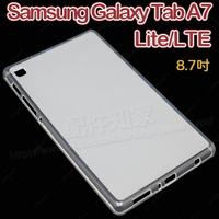 【TPU】Samsung Galaxy Tab A7 Lite/LTE 8.7吋 SM-T225/T220 超薄超透清水套/布丁套/高清果凍保謢套/矽膠軟殼-ZW