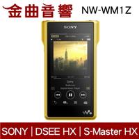 SONY 索尼 NW-WM1Z 金磚 旗艦 無氧銅鍍金外殼 高解析 隨身 數位 播放器   金曲音響