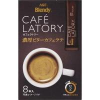 日本 AGF Blendy 即沖濃厚咖啡拿鐵 72g(8條入)