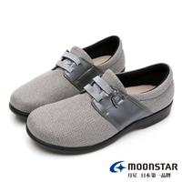 【MOONSTAR 月星】自在行走系列-日本製輕量柔軟樂步鞋(灰色)