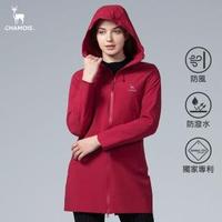 【Chamois】Damas-Tex 防水透氣保暖連帽長版風衣外套(酒紅色)
