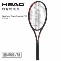【HEAD】Graphene Touch Prestige PRO 網球拍 3號握把 空拍(232508)
