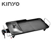 KINYO 多功能電烤盤(BP-30)