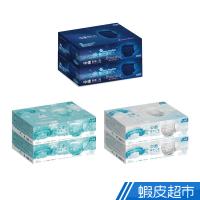 CSD中衛 醫療口罩-雪花系列(30片x2盒入)-多款可選  蝦皮直送